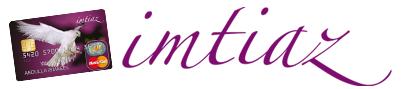 alwasat logo